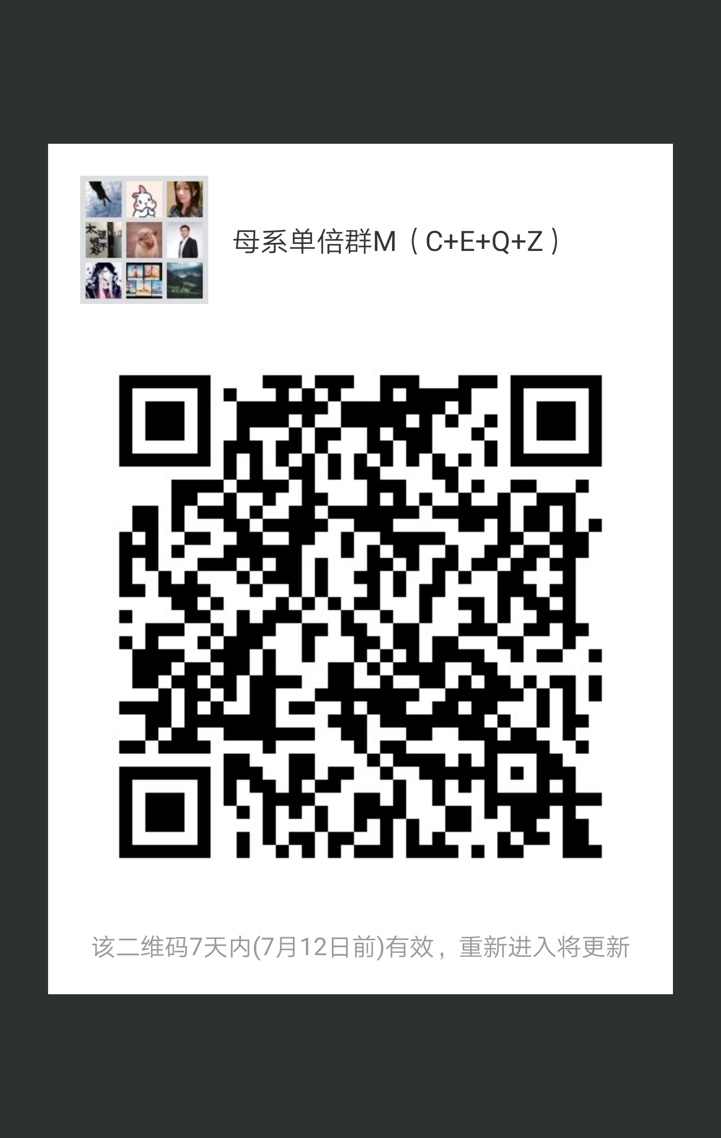 mmqrcode1530724450653.png