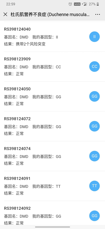 Screenshot_20200110-225900.jpg