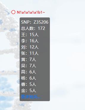 179fba65dda3835a.png
