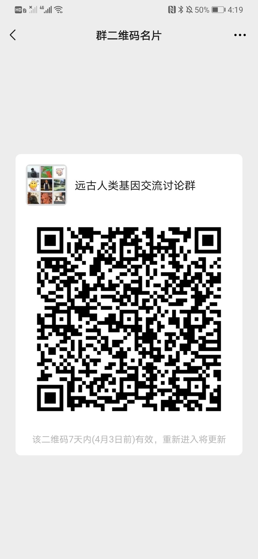 Screenshot_20210327_041956_com.tencent_.mm_.jpg