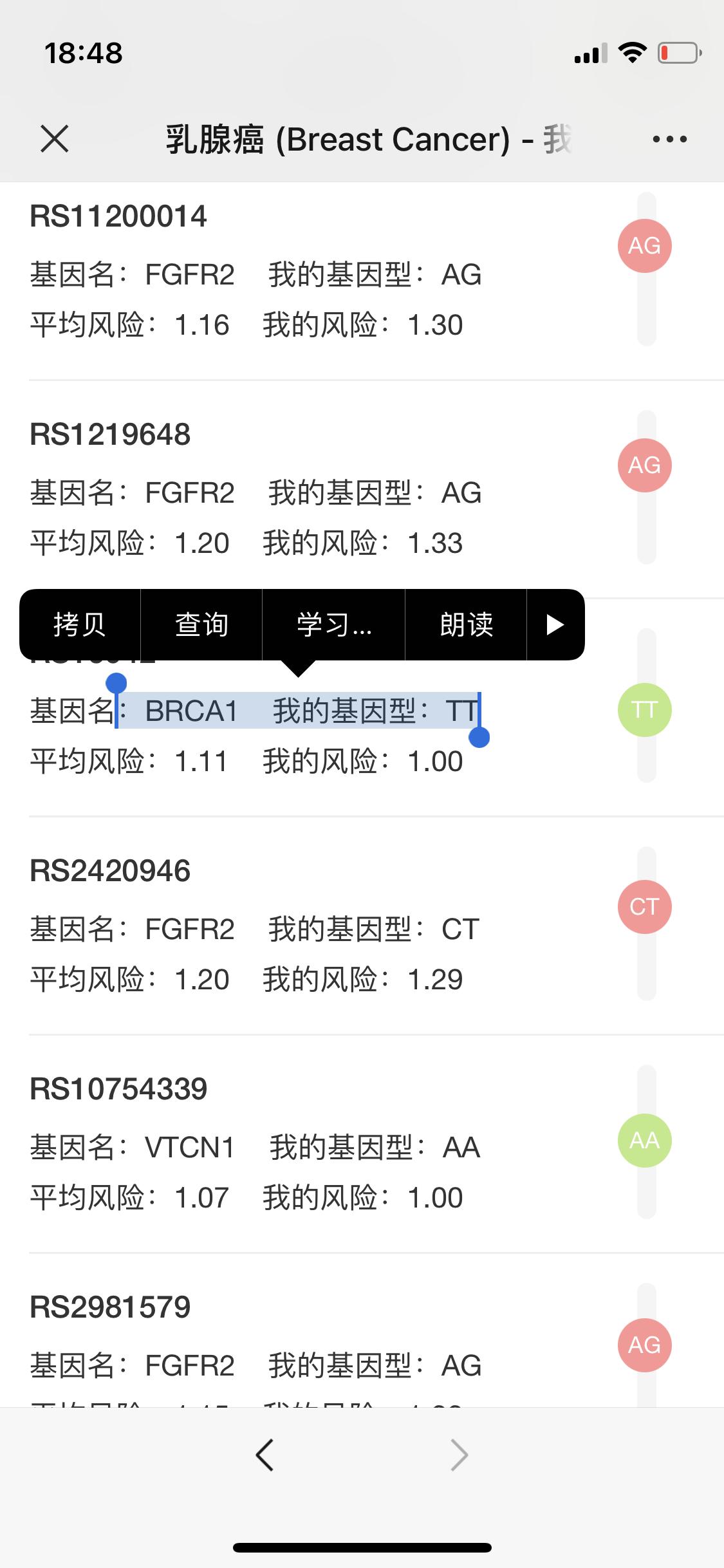 D4157502-6266-4CF0-B984-33FD2F9F186F.png