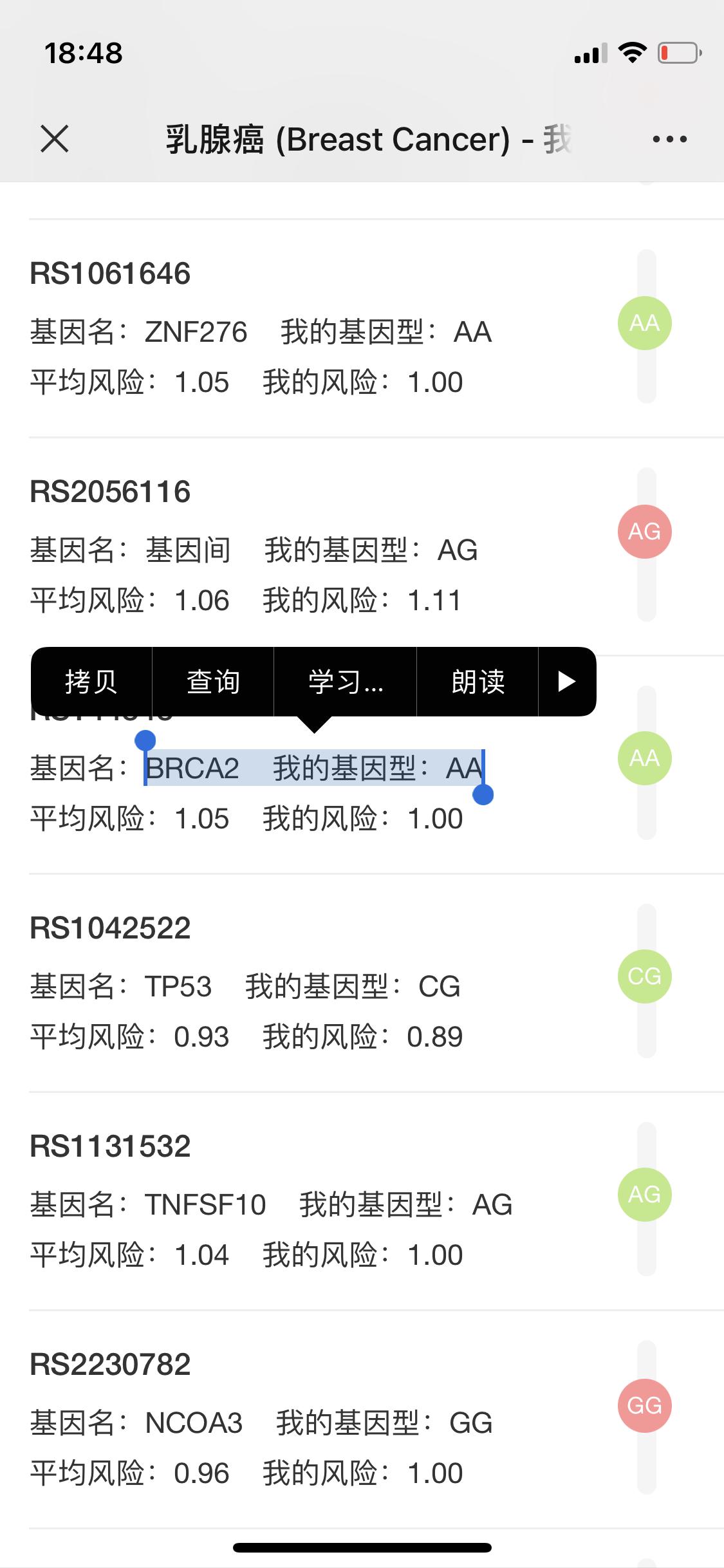 E98B4EAA-5D81-4BEA-9875-AE985AC54E25.png